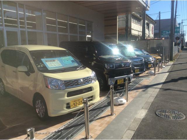 神奈川ダイハツ販売株式会社 平塚店(4枚目)
