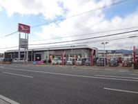 京都ダイハツ販売株式会社 U−CAR向日店