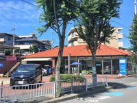 ネッツトヨタニューリー北大阪(株)緑ヶ丘店