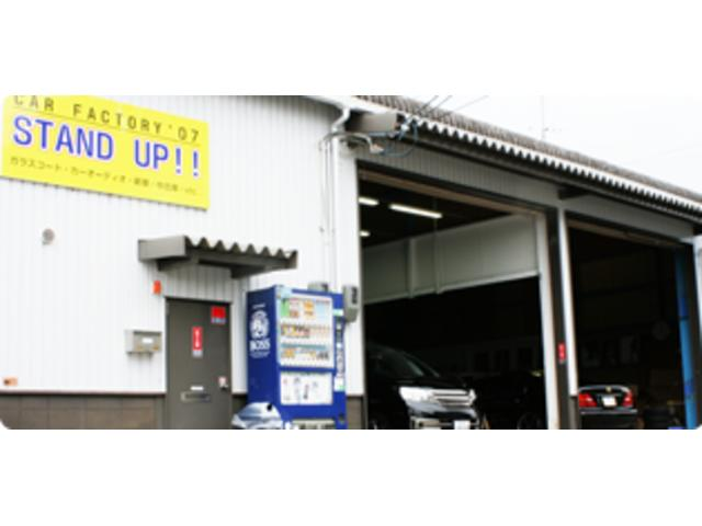 CAR FACTORY07 STAND UP!!の店舗画像