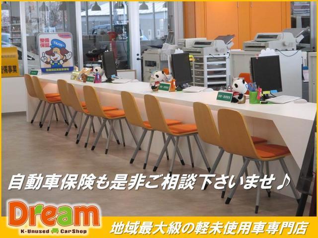 軽未使用車専門店 ドリーム加古川店(5枚目)