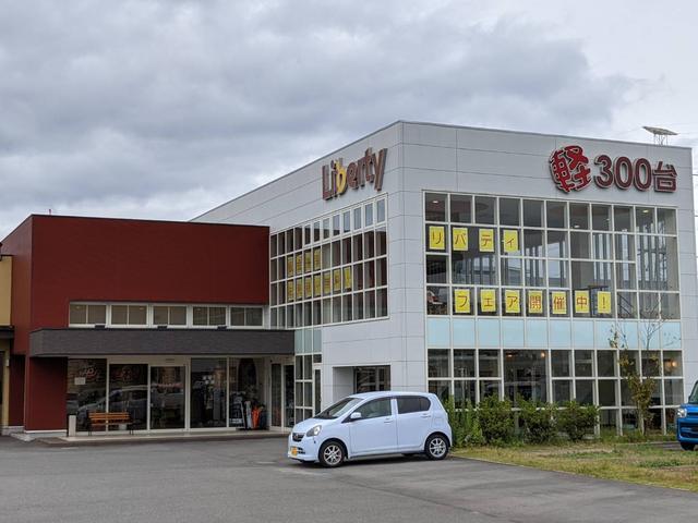 (株)リバティ 京都精華店の店舗画像