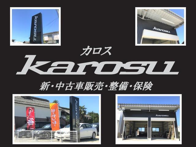 Karosの店舗画像