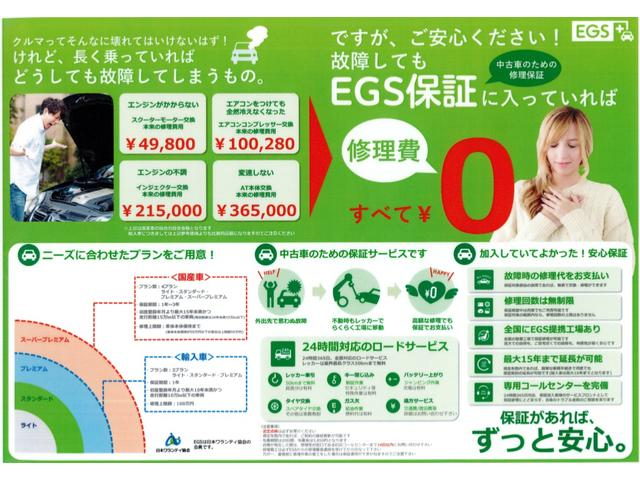 GLIDE with Car Farm(5枚目)