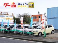 カーチェンジA1 伊川谷店