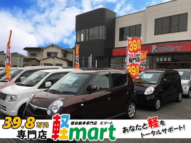 軽39.8万円専門店K-マート(3枚目)