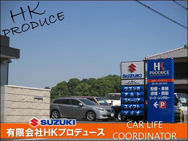 HK produce(1枚目)