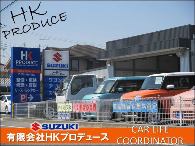 HK produce(2枚目)
