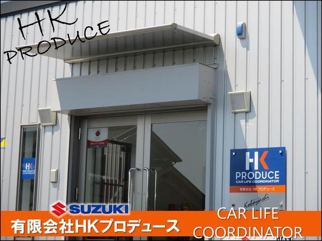 HK produce(5枚目)