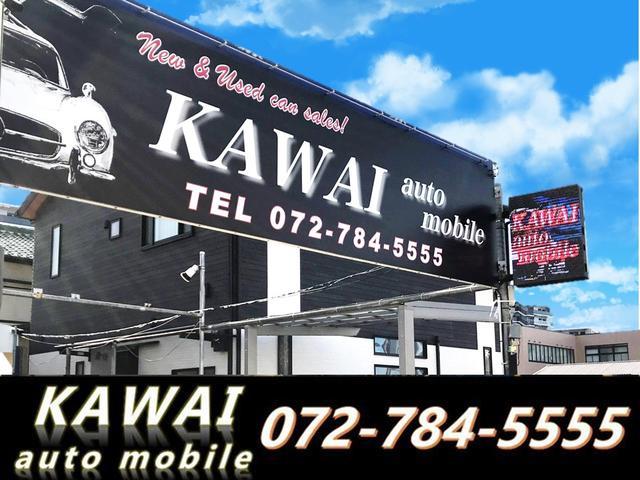 [兵庫県]KAWAI auto mobile カワイオートモービル