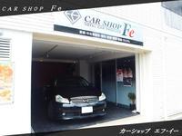 CAR SHOP Fe