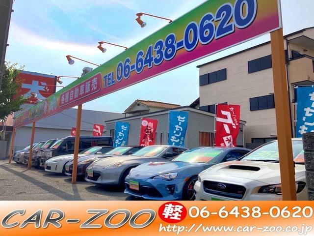 [兵庫県]CAR−ZOO 株式会社カーズー 軽専門店