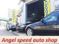 Angel speed auto shop
