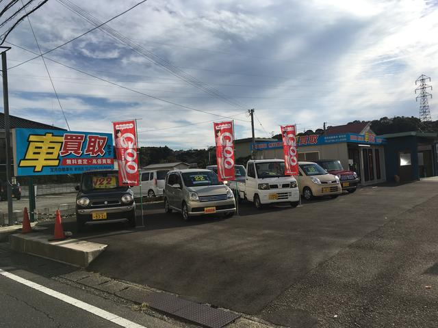 宝月自動車有限会社 新宮店の店舗画像