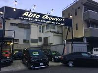 Auto Groove オートグルーヴ