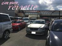 Car Shop reinette