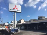和歌山三菱自動車販売株式会社 田辺店