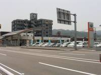 トヨタカローラ博多(株) くさみマイカーセンター