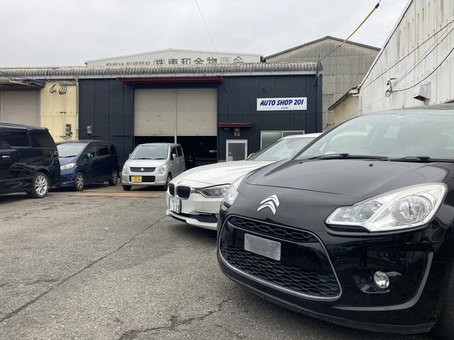 AUTO SHOP201の店舗画像