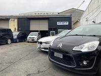 AUTO SHOP201