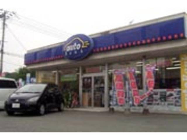 [福岡県]オートバンク八幡西店 (株)下山自動車