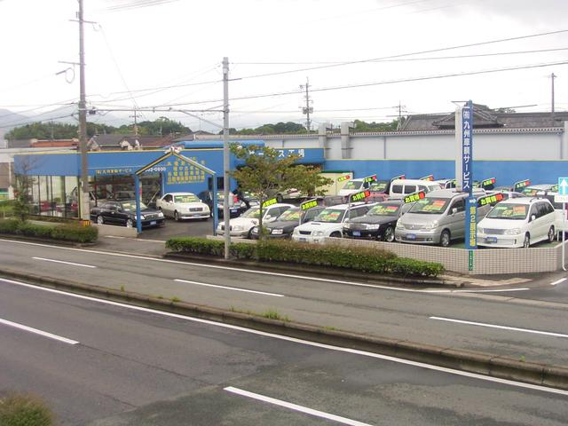 [福岡県](有)九州車輌サービス