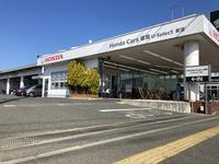 (株)ホンダカーズ福岡オートテラス新宮店