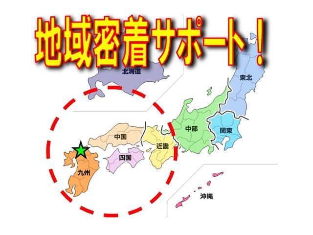 ここ福岡を拠点に、より広い範囲のお客様のMINIを元気にしたい!一生モノのMINIを是非☆