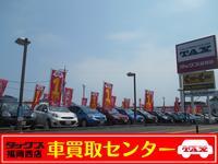 TAX福岡西 (株)TAX本部 福岡西営業所