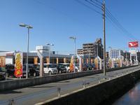 福岡ダイハツ販売(株)U−CAR福岡志免