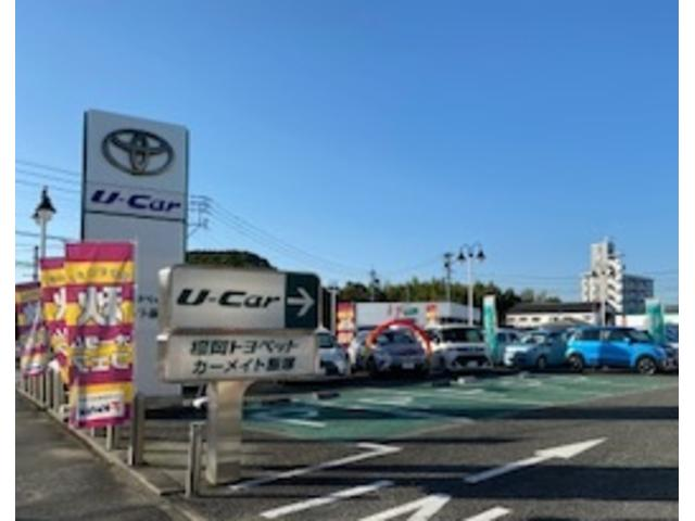 [福岡県]福岡トヨペット(株) カーメイト飯塚