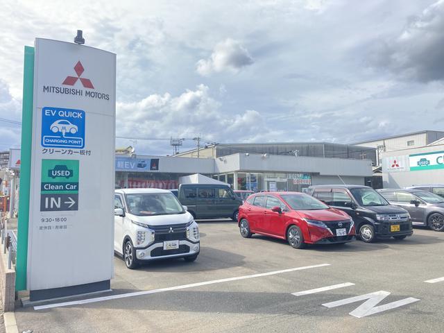 [福岡県]九州三菱自動車販売(株) クリーンカー板付