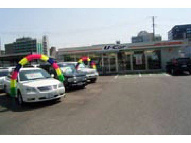 トヨタカローラ福岡(株)比恵マイカーセンターの店舗画像