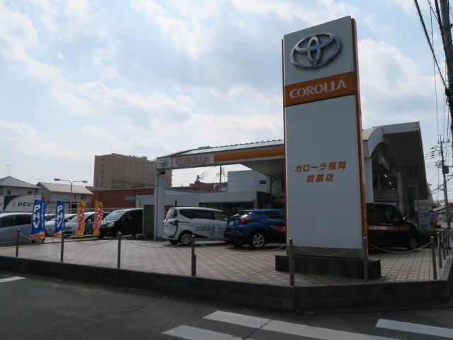 [福岡県]トヨタカローラ福岡(株) 前原店
