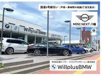 Willplus BMW BMW Premium Selection 八幡