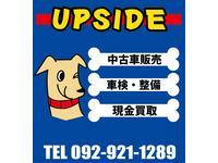 UPSIDE(アップサイド)