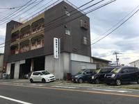 (株)藤井モータース