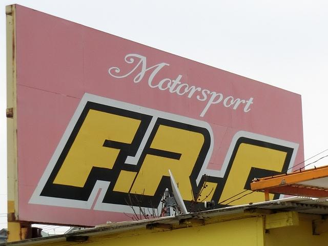 F.R.C エフアールシーの店舗画像