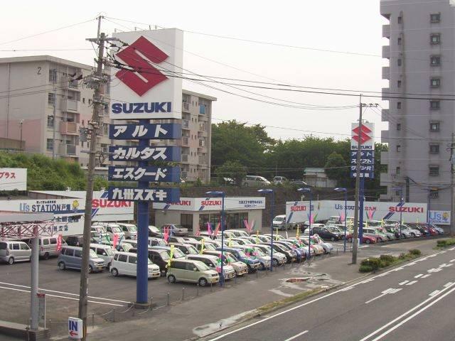 [福岡県]九州スズキ販売(株)北九州支店