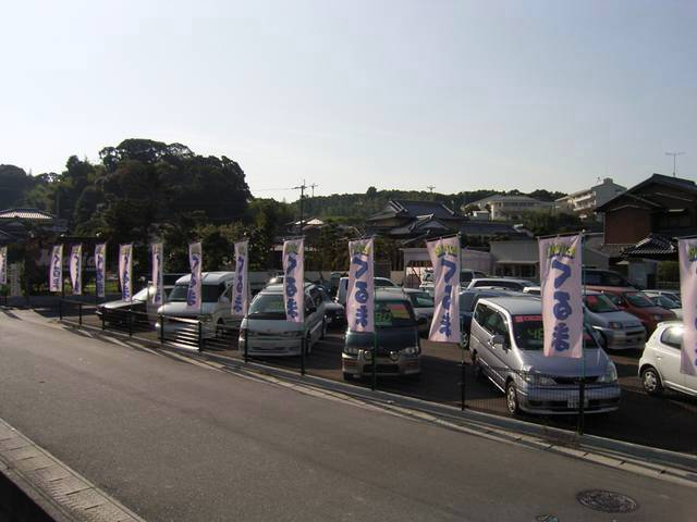 [福岡県]CarShop Maria