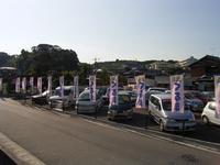 CarShop Maria