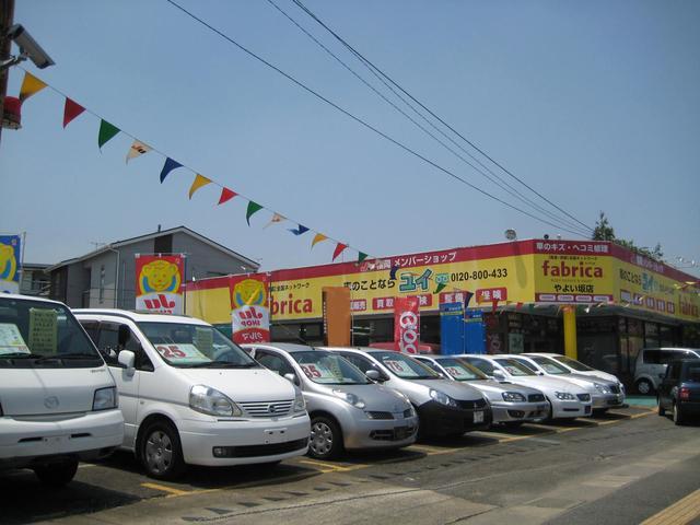 軽バン・商用車多数あり!!コンパクトから1BOXまで幅広く展示!注文販売も承っております。