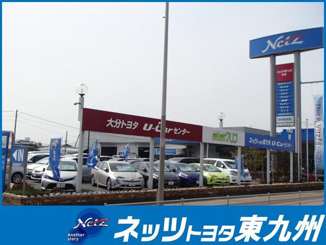 ネッツトヨタ東九州(株)の店舗画像