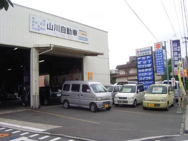 [福岡県]山川自動車