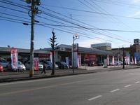 福岡トヨタ自動車(株) U−Car飯塚店