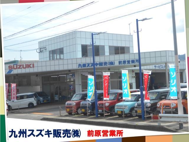 九州スズキ販売(株)前原営業所の店舗画像