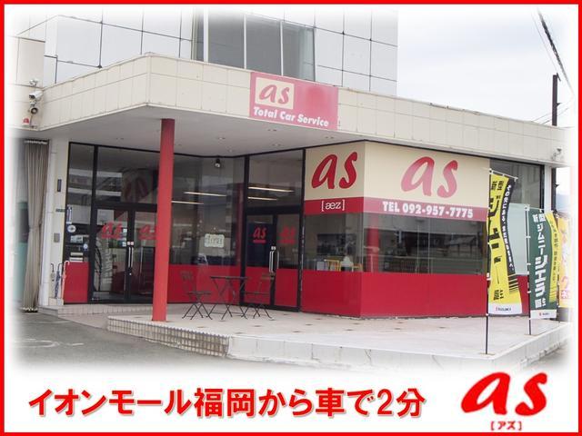 [福岡県]as(アズ)