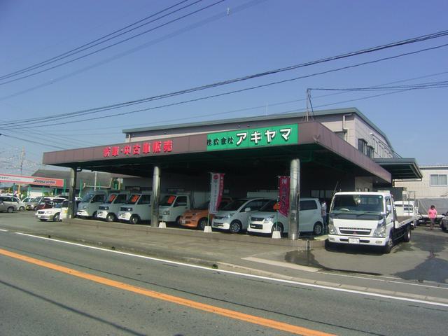 [福岡県]トラックセンター アキヤマ