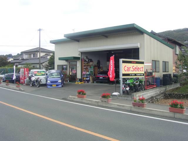 [福岡県]ガレージカー・セレクト