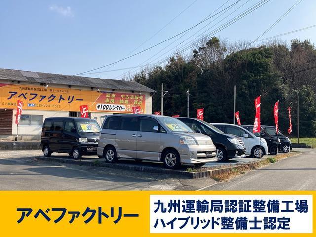 [福岡県]アベファクトリー